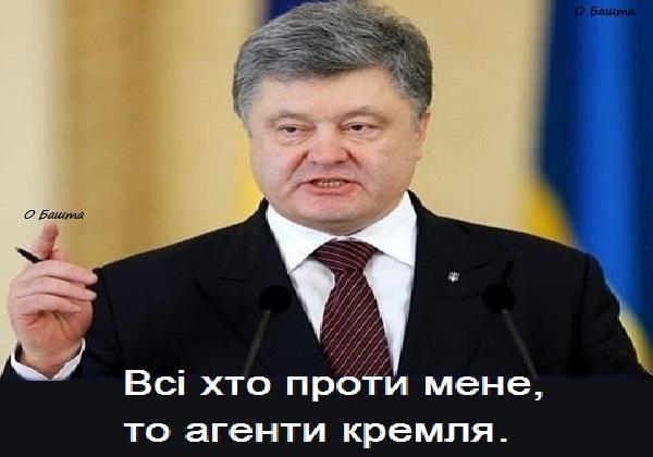 """Акт перевірки доводить, що жодних порушень під час продажу """"Кузні на Рибальському"""" не було, - адвокат Порошенка Головань - Цензор.НЕТ 2430"""