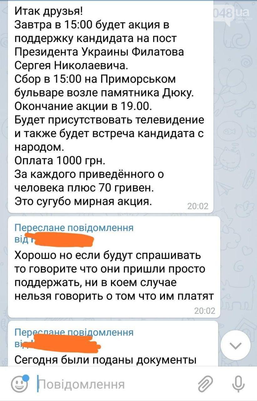 ЦВК збільшила свої витрати на президентських виборах на 10 млн грн - Цензор.НЕТ 9908
