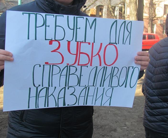 02 20 2019 10 13 pm 2bqhOk0Yi3GwD1lIHeWHhYrllRX1QJh7Kdt5knZ8 - Владислав Зубко дискредитирует Александра Ярошенко
