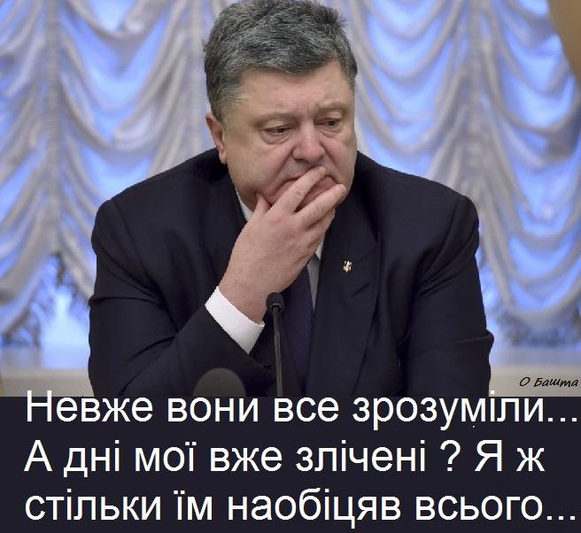 Суд арестовал на 2 месяца экс-члена НКРЭКУ Евдокимова - Цензор.НЕТ 413