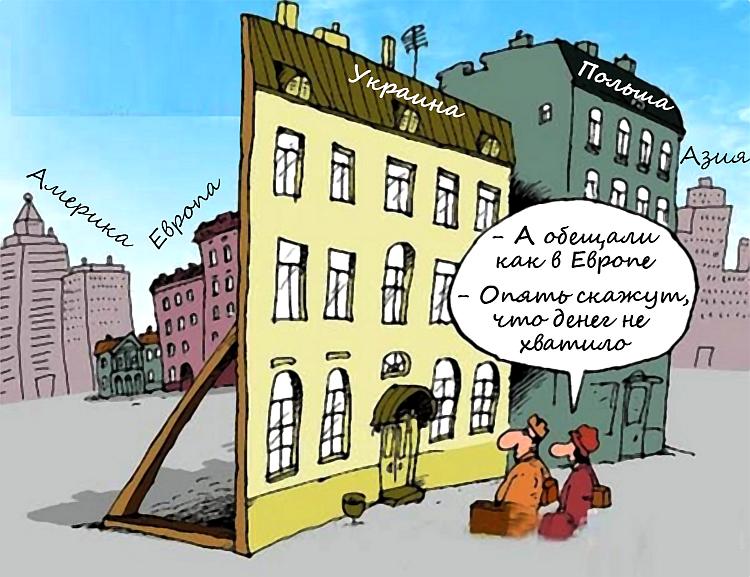 Смешные картинки про квартиры, открытке