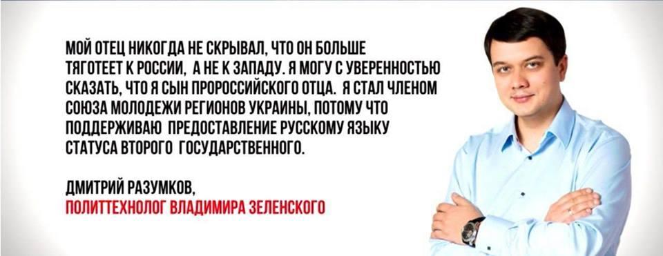 Совет Европы недостаточно реагирует на нарушение Россией прав человека, - Разумков - Цензор.НЕТ 3305