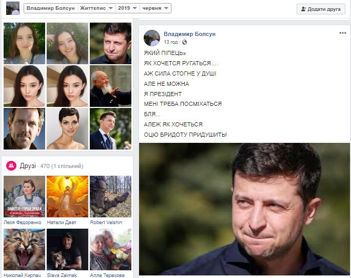 Львівську ОДА очолив юрист Мальський, - указ Зеленського - Цензор.НЕТ 6643