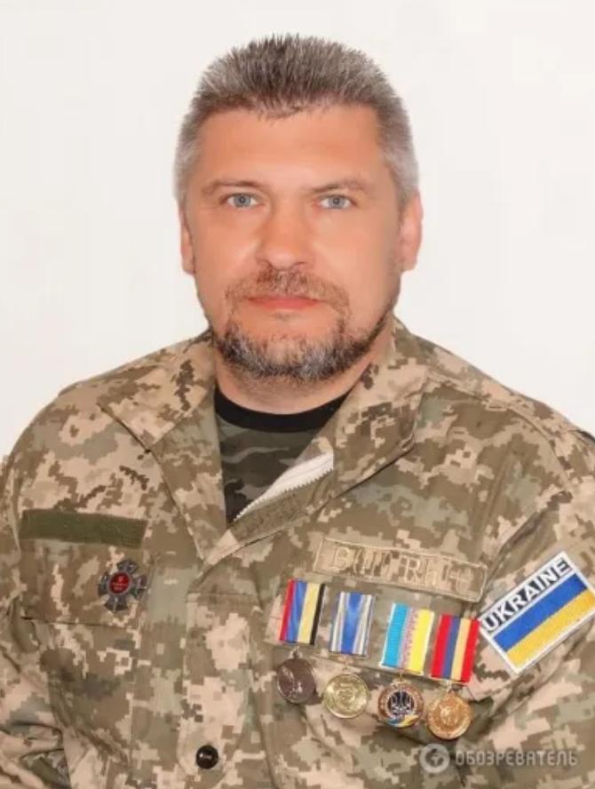 Володимир Донос