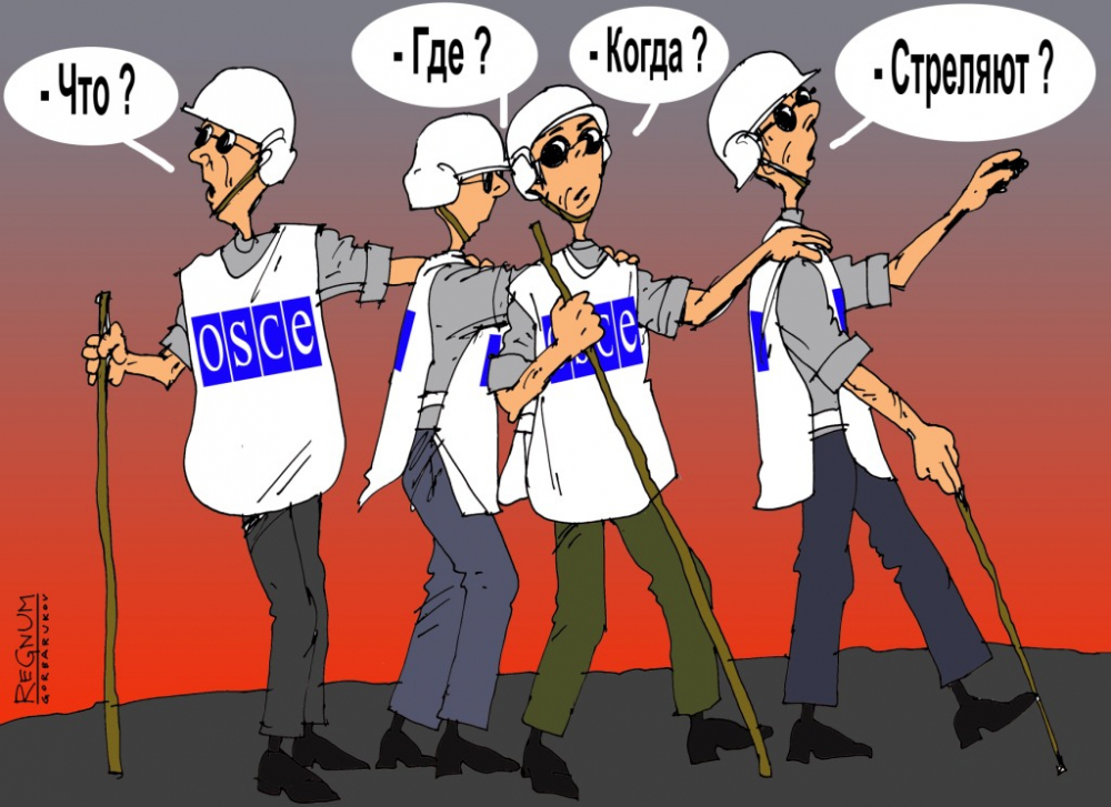 """Украинская сторона СЦКК призывает миссию ОБСЕ зафиксировать факты грубых нарушений оккупантами режима """"тишины"""" - Цензор.НЕТ 4805"""
