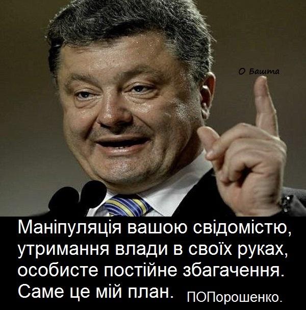 Украинцы винят в подорожании газа центральную власть, президента и депутатов, - соцопрос - Цензор.НЕТ 7695